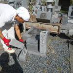 京都府舞鶴市 西舞鶴寺院墓地での墓じまい